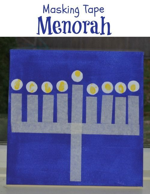 We made a quick and easy masking tape menorah craft. The kids love it because the lights are their fingerprints, which means they can add the lights to the candles themselves each night of Hanukkah! We love our clothespin menorah, but they do enjoy having pretend lights to play with. …