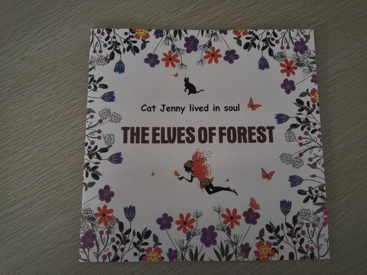 Cheap Books For Children Buy Quality Coloring Book Directly From China Suppliers The Elves Of Forest 24 Pages Secret Garden