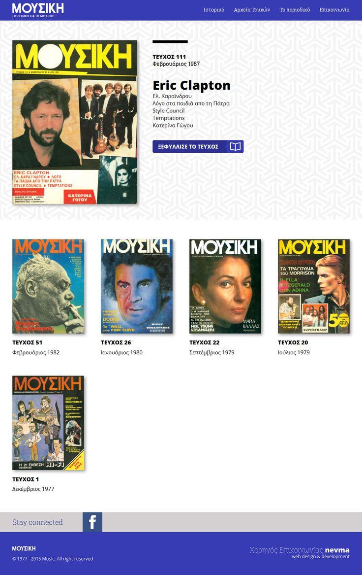 """Ο σχεδιασμός και η κατασκευή της ιστοσελίδας Mousiki-periodiko.gr έγινε από τη Nevma για λογαριασμό του περιοδικού """"Μουσική"""". Ο στόχος είναι να γίνουν όλα τα τεύχη διαθέσιμα στο διαδίκτυο και να μπορούν οι επισκέπτες της ιστοσελίδας να μάθουν για την ιστορία του περιοδικού και της μουσικής μέσα από τις σελίδες του. www.mousiki-periodiko.gr"""