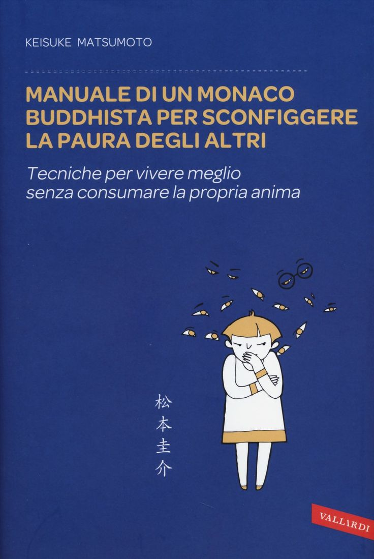 Manuale di un monaco buddhista per sconfiggere la paura degli altri | Keisuke Matsumoto