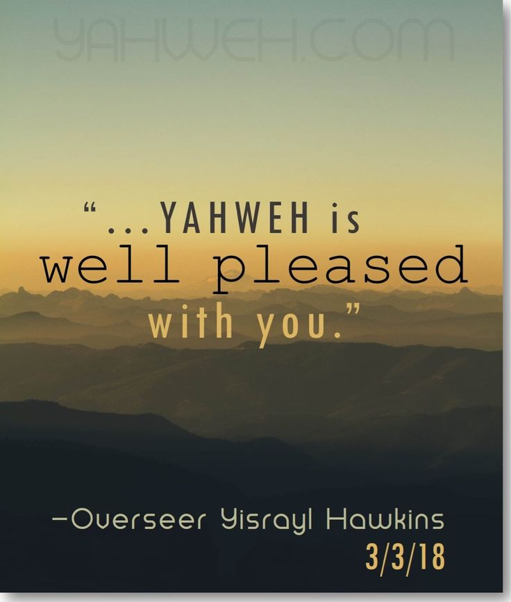 #oyhquote #houseofyahweh
