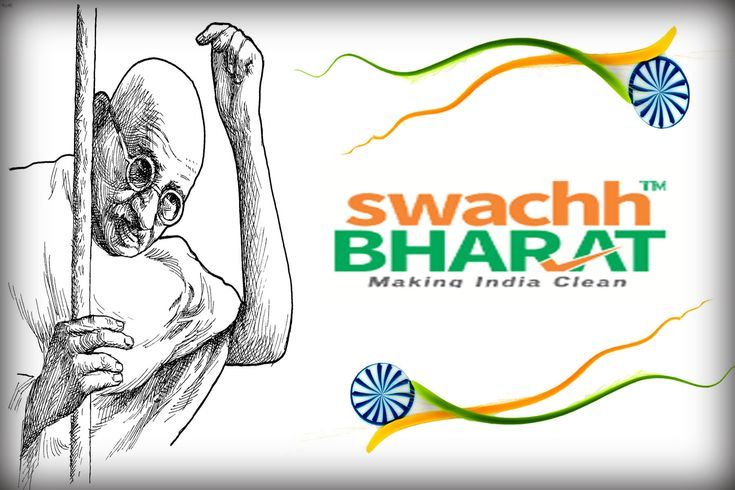 swachh bharat Quotes | Clean India |Motivational,Inspirational Quotes 1000 :: Quotes1000.com