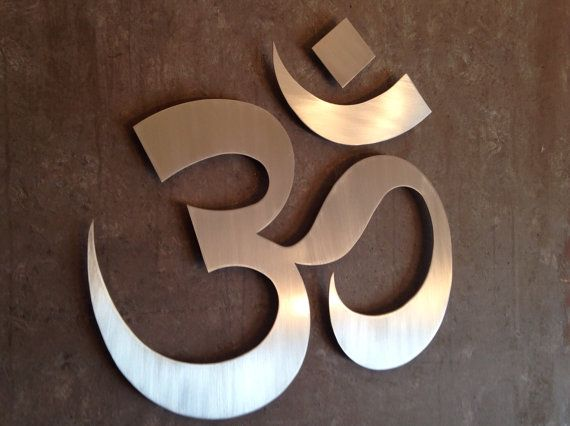 Om Symbol Namaste Metal Wall Art - Wall Art - Metal Wall Decor - Yoga - Om Art - Aum Symbol - Silver Wall Art - Modern - Contemporary