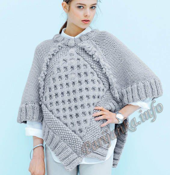 Пуловер – пончо (ж) 01*655 Phildar №4769