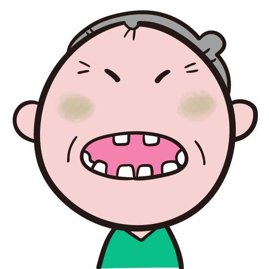 歯並び スカスカおばあちゃんの歯 イラスト