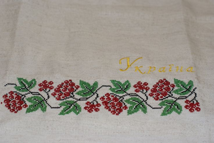 "Set of beautiful gift towels ""Ukraine""4 pieces by GuelderDesigns on Etsy"
