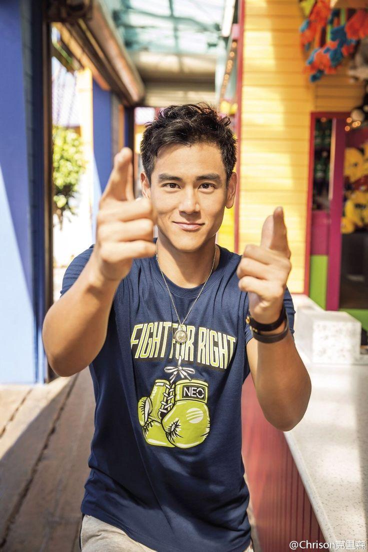 Taiwanese Movie Star Eddie Peng 彭于晏 Movie stars