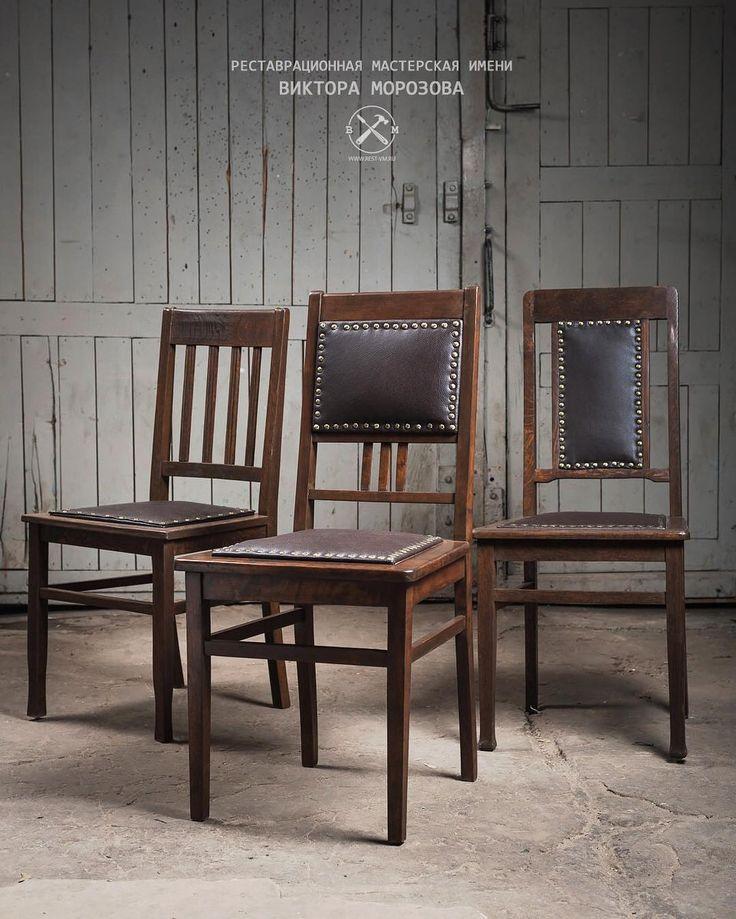 «Друзья, день добрый. С этим #нтв совсем забыли, что так и не показали Вам все отреставрированные 3 стула ( 20-30 годы 20 столетия). На сайте почти готова…»