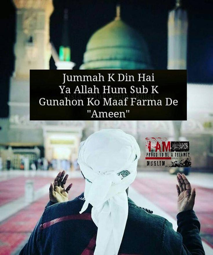 "149 Likes, 3 Comments -  Allah Ke Bande  (@i_am_proud_tu_be_a_islamic) on Instagram: ""_Jumma Mubarak Dua Me Yaad #allah #islamic #namaz #sunnet #dua #suhana #islam #kabe #madina…"""