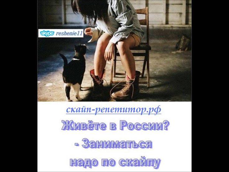 Как сохранить сбережения Выгодные вложения средств. Репетиторы Москвы. английский язык тексты  английский язык онлайн уроки  переводчик на английский язык  английский язык для начинающих онлайн