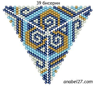 Peyote Stitch Flat Triangle Beading Patterns