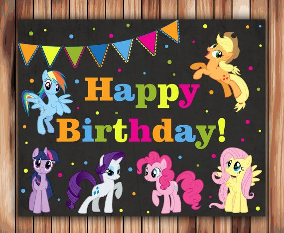 My Little Pony Birthday Sign  This is a DIGITAL FILE and can be printed at home…
