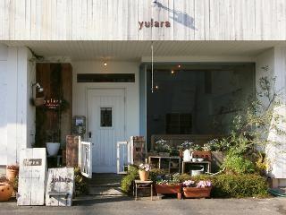 cafe zakka yulara本巣市 月 第1火 9:00-18:00 ミエルの五十川さん
