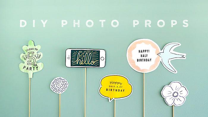 おめでたい記念撮影の必需品! 自分だけのフォトプロップスを手づくりしよう。 こんにちは。Keinaです。 誕生日会、結婚式、イベントなどの記念撮影で使用すると盛り上がるペーパーアイテム「フォトプロップス」。記念写真を撮る […