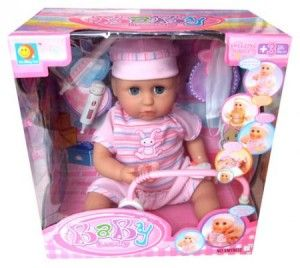 http://jualmainanbagus.com/girls-toy/baby-lovely-sick-dola18