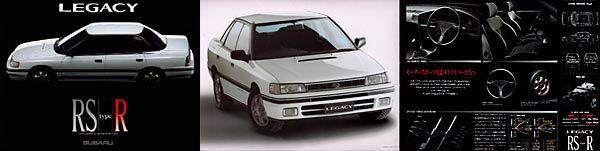 RS-R #Subaru #subaruidiots #WRX #STi #Turbo #Impreza #Boost #Enthusiast #Subarulove