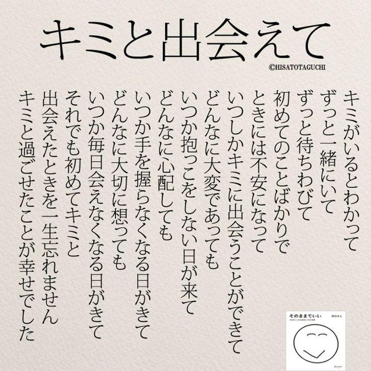 キミと出会えて(リポストOKです) . . . #キミと出会えて#赤ちゃん #息子#娘#出産#初出産#子育て #女性#母親#ママ#日本語