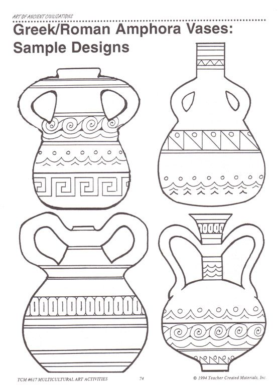 Image from http://www.rahoorkhuit.net/goddess/goddess_quest/images/greek_goddesses/greek%20vases.jpg.