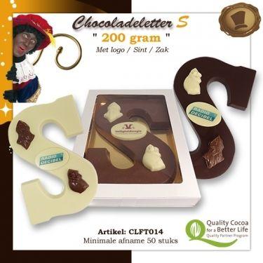 Chocoladeletter S met Logo, Sint en Zak 200 gram /  Te bestellen vanaf 50 stuks