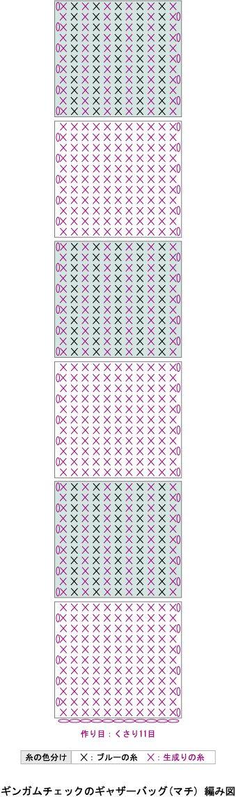 c77a538b3975ca9dca9bd7469fc07853.gif (339×1143)