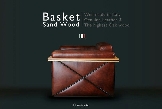 Bemiel Union_Sand Wood Sofa#Italy Leather#Mable Brown#side#3.5p www.bemiel.com