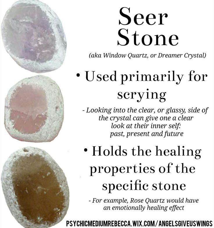 Seer Stone crystal meaning
