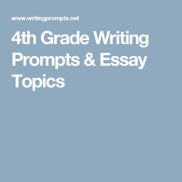 4th grade journal writing prompts 4th grade writing prompts #3: bullying one of the scariest experiences for a 4th grader can be a bully this collection of 10 4th grade writing prompts deals with the subjects of bullying and violence at school.