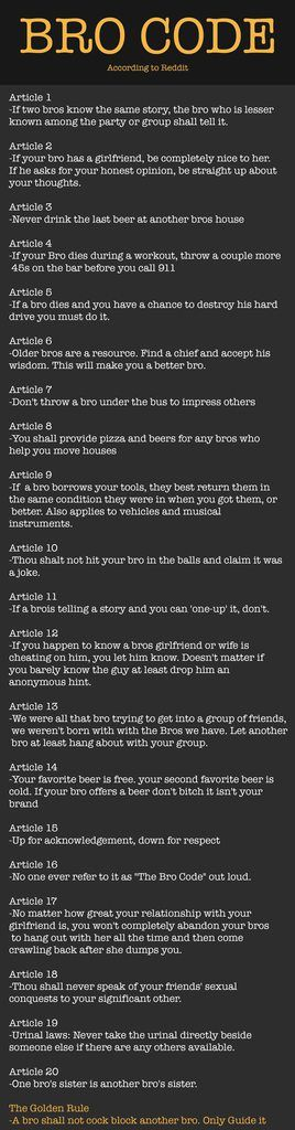 Funny bro code rules for dating
