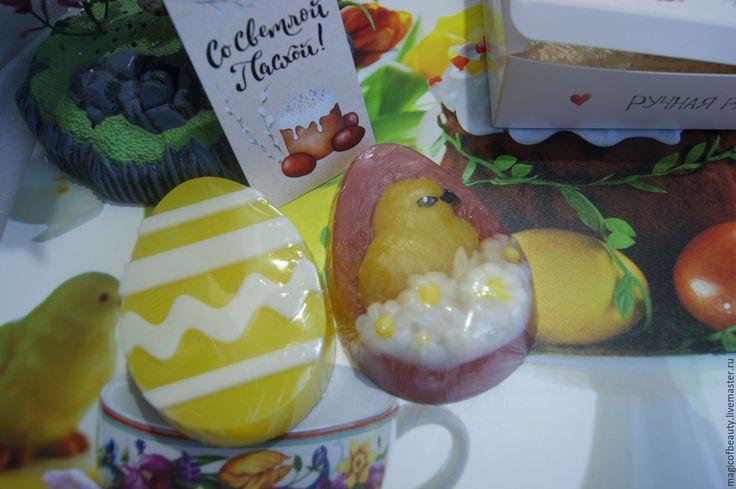 Купить Пасхальный набор мыла №1 (цыпленок и яйцо) - желтый, яйцо, яйцо пасхальное