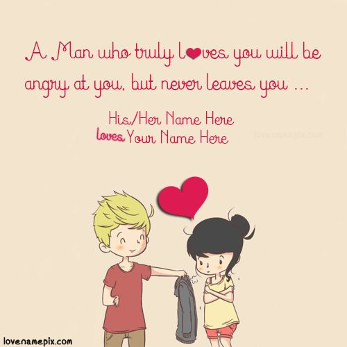 """Write couple name on Sweet Couple Quotes For Her image for facebook dps. cute boy is giving his jacket to a cutest girl who is feeling cold painting a sweet romantic couple love quotes for her picture you can use to write couple name. Beautiful love couple with cute love quote for"""" A man who truly loves you will be angry at you, but never leaves you"""" picture is specially designed for cute couples to write their name alphabets on, sweet cute love picture to express thier love in a beautiful…"""