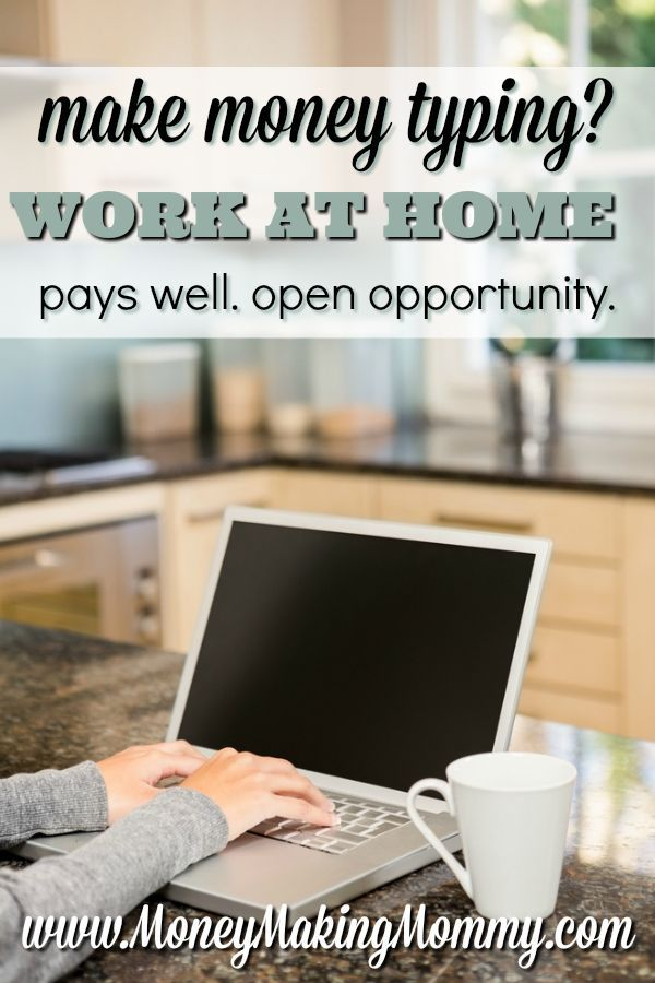 Looking for a work at home typing job? This company is hiring - even if you don't have experience! Find out more at MoneyMakingMommy.com.