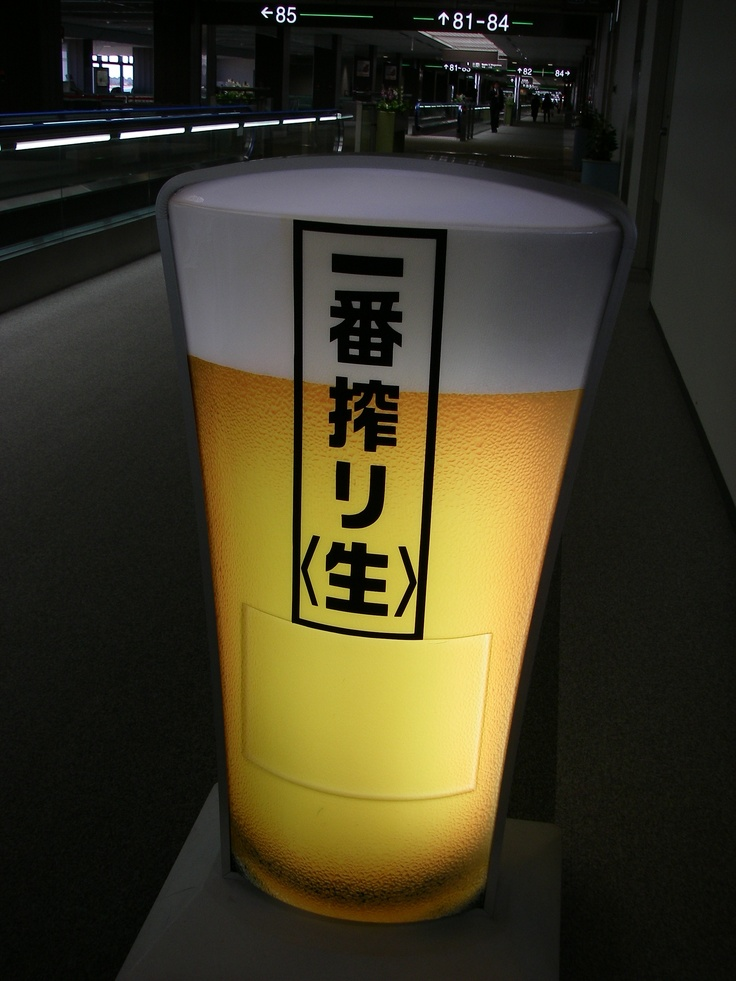 Ooki birru
