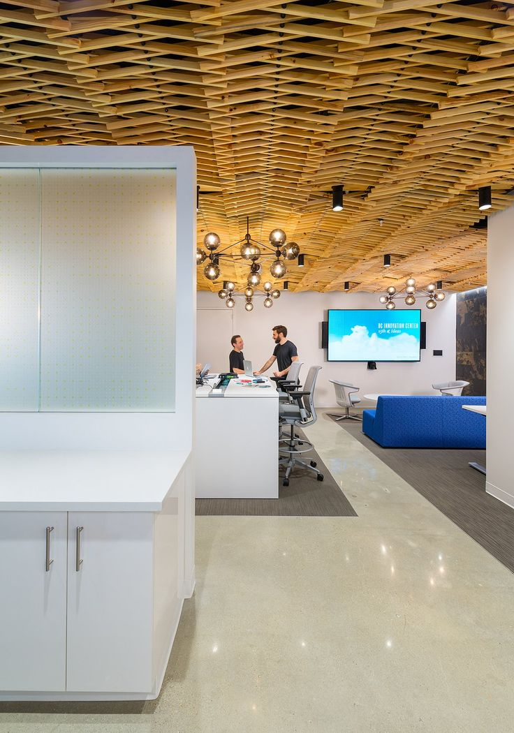Booz Allen Hamilton's Innovation Center Offices – Washington D.C. | Commercial Lighting | https://www.linkedin.com/company/city-lighting-products
