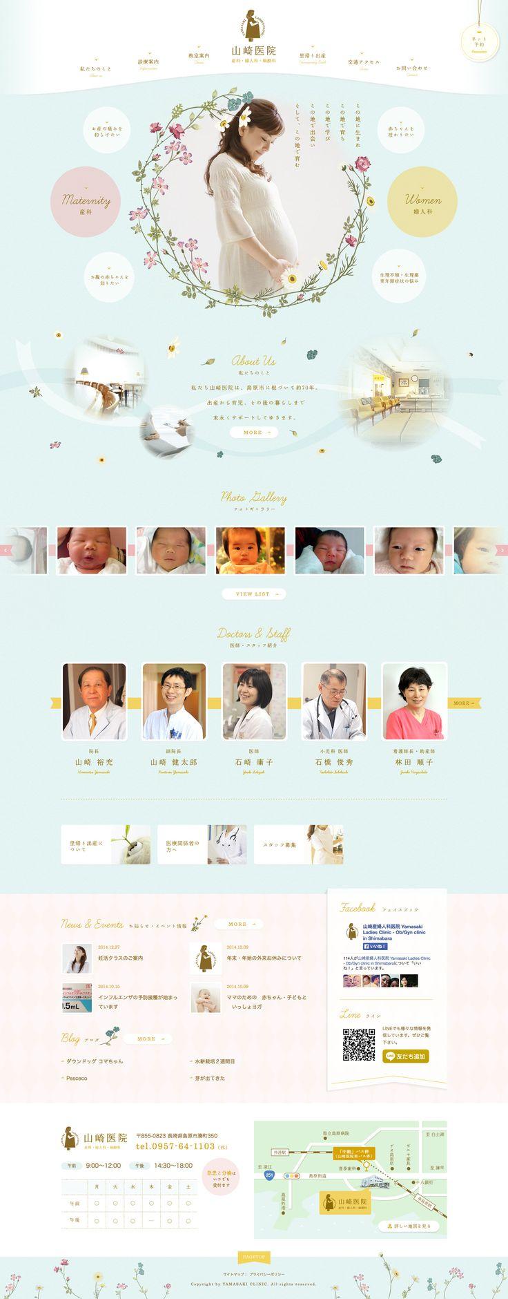 YAMASAKI MATERNITY CLINIC | CONDENSE Inc.