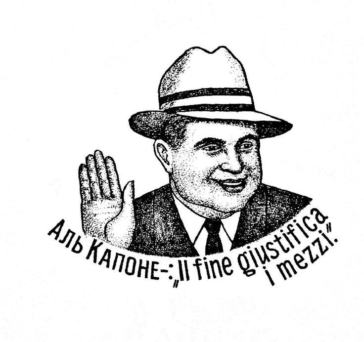Mafia Meaning