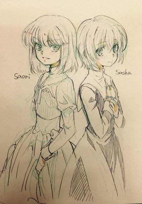 Saori and Sasha