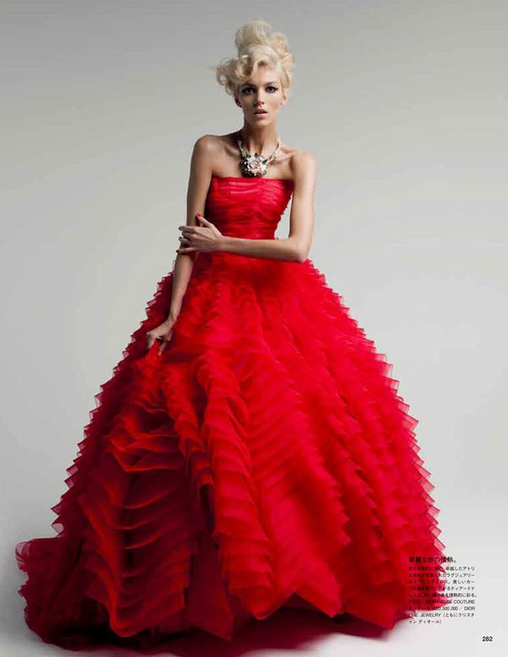 dior couture gown