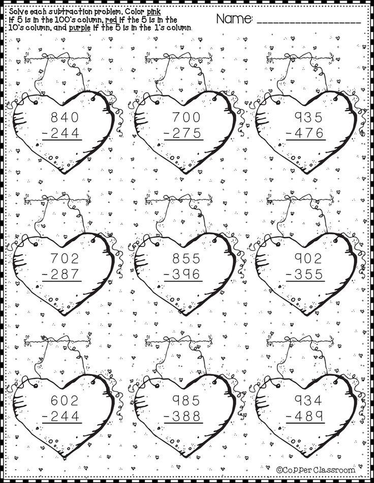 valentine 39 s day 3 digit subtraction with regrouping printables teacherspayteachers. Black Bedroom Furniture Sets. Home Design Ideas