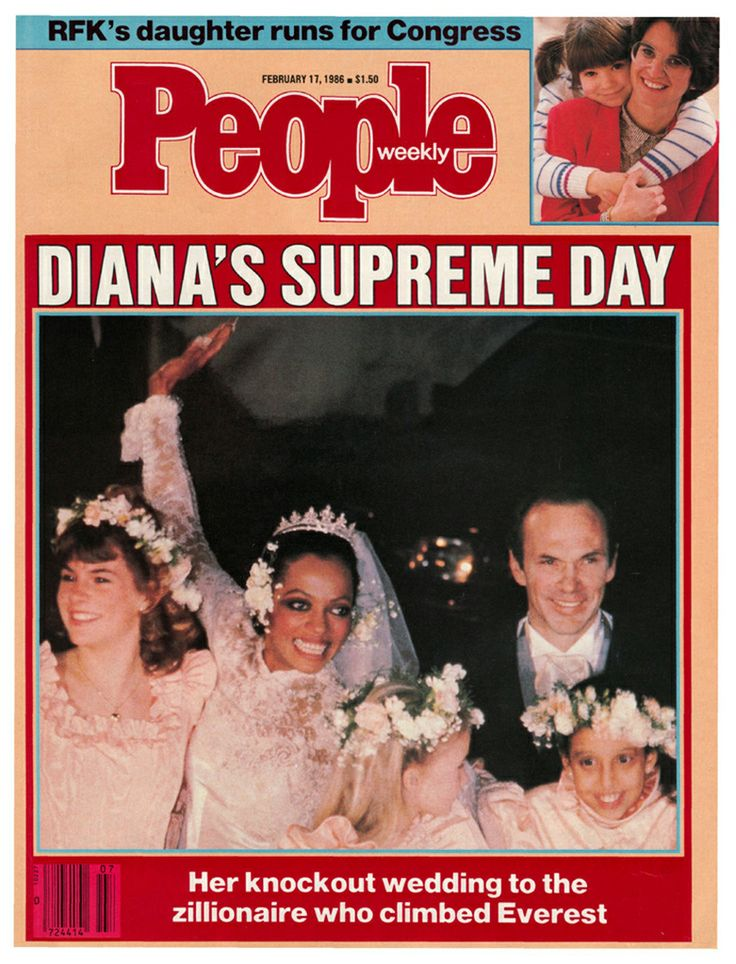 People magazine, February 17, 1986 — Diana Ross' marriage to Arne Naess Jr.
