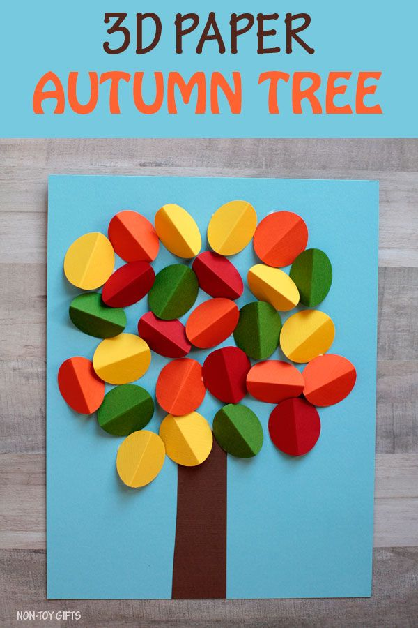 3D paper autumn tree craft for kids to make this fall. Easy craft for preschoolers, kindergartners and older kids.   at Non-Toy Gifts