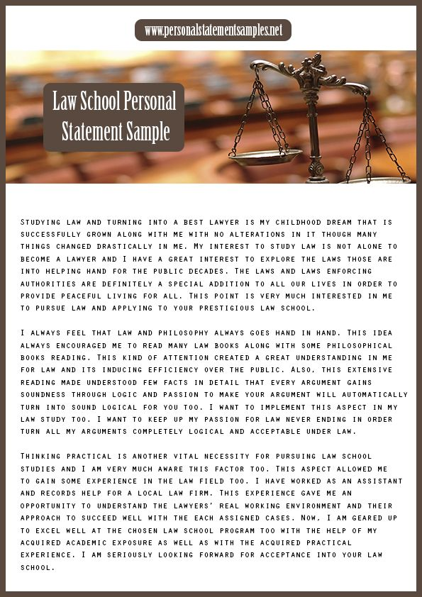 excellent personal statements for law school