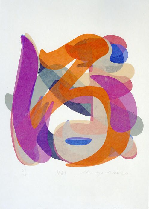 Japanese Typography:Hiragana stack.Kiyoshi Awazu. 1981 - Gurafiku: Japanese Graphic Design