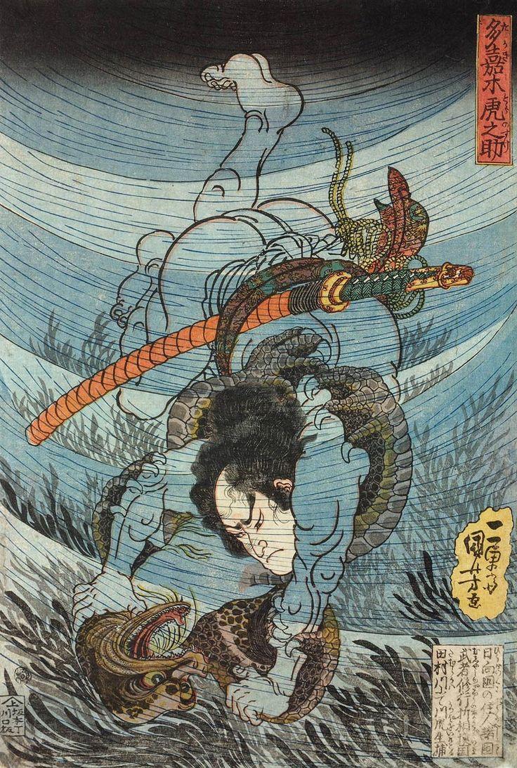 Les monstres d Utagawa Kuniyoshi l un des derniers ma tres de l