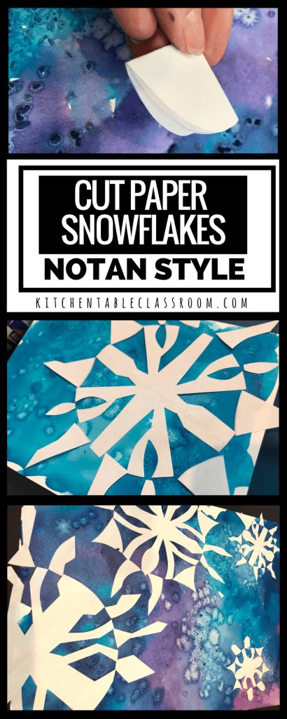 These snowflakes go a step further than old fashioned ones by incorporate the idea of positive and negative space based on the Japanese concept of Notan