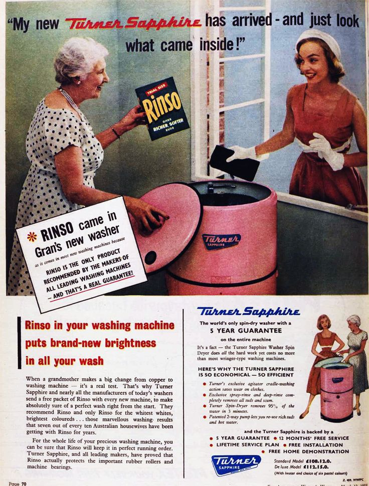 1958 RINSO washing machine. With a barrel shaped pink washer!