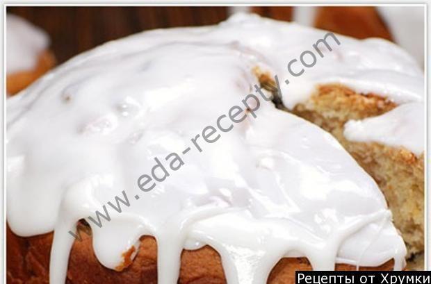 Белая сахарная глазурь для печенья