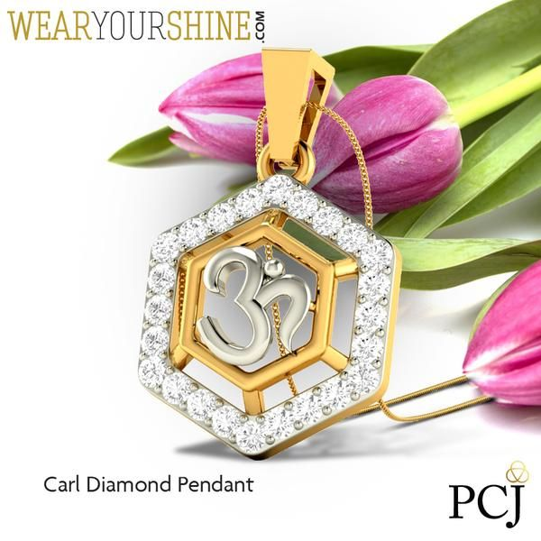"""Follow your passion; get Religious with our OM design """"Carl Diamond Pendant"""" by WearYourShine  #WearYourShine #Pendant #Diamond #Religious #Divine #PCJeweller #IndianJewellery"""
