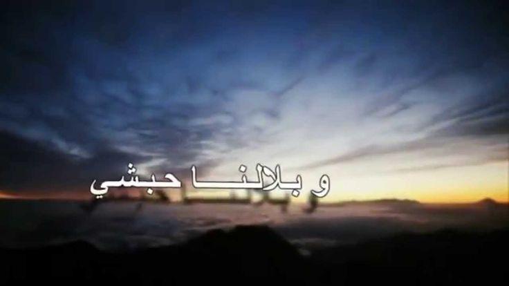 انظر الى الاسلام - Recherche Google
