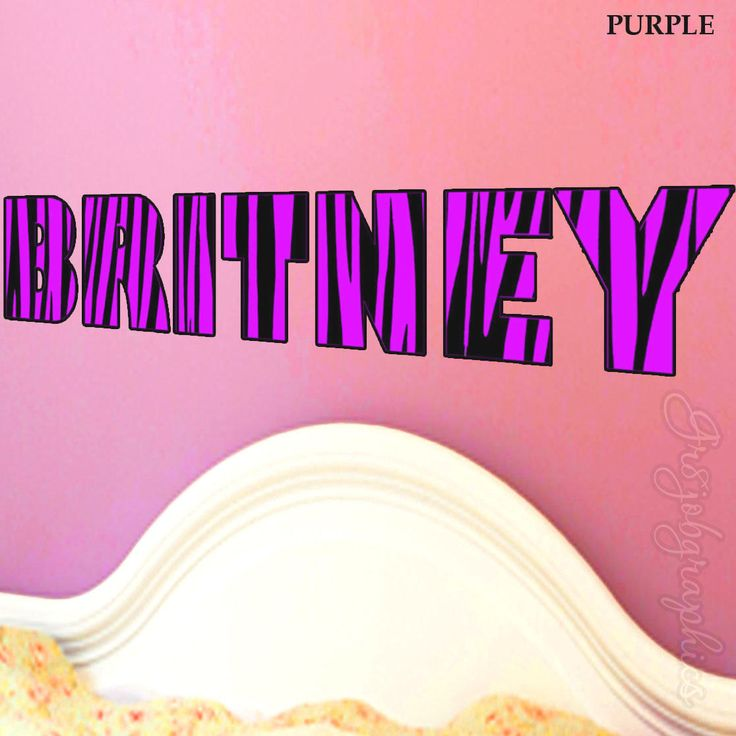 Custom Name Purple Zebra Print Wall Decals Choose Color Personalized Name  Stickers ZN5 By VWAQ On
