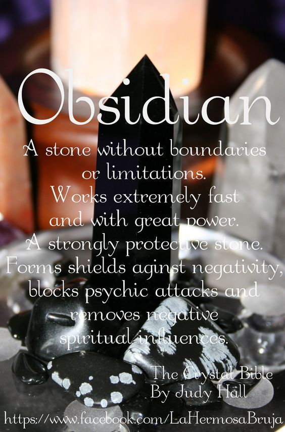 ~ I Am A Witch !!! / Witches / Witchcraft / Coven / Magic / Magickal / Super Power / Energy / Books / Practice / Soul / Sprits / Summon / Witches Tools / Gods / Goddesses / Metaphysic / Mythology / Super Natural !!!